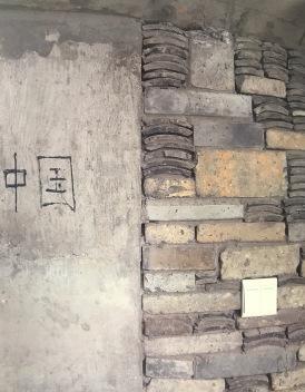 Tejas y ladrillos de diferentes periodos